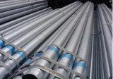 Горячая окунутая гальванизированная стальная труба