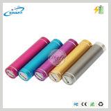 最も売れ行きの良い低価格携帯用USB力バンク2600mAhの可動装置の充電器