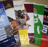 馬の供給Bag/BOPPの供給のパッキングBag/PPによって編まれる供給Bags/Animalの飼い葉袋(QDSS-BOPP01)