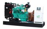 генератор 20kw/25kVA Cummins молчком тепловозный