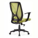 X形の中間のバックオフィスの網のDxracerの椅子