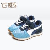 子供の方法ホックのループ通気性の反スリップの偶然のスポーツの靴