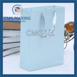 주문을 받아서 만들어진 최신 판매 종이 봉지는 종이 봉지 인쇄를 전송한다 (DM-GPBB-102)