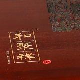 Multi-Function solide scatole di tè in legno