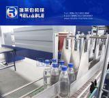 Macchina di plastica automatica di imballaggio con involucro termocontrattile della pellicola del PE della bottiglia