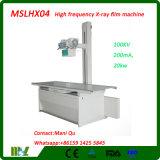 고주파 의료 진단 엑스레이 기계 방사선학 기계 (MSLHX04)
