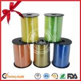 Дешевая металлическая завивая тесемка для упаковки подарка