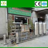 산업 급수 여과기 Kyro-2000 역삼투 식용수 처리 장비