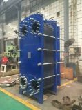 Alfa Laval Bm10bh-1.6-300-E Plate Heat Exchanger para Chemical Industry