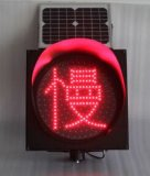Traffic Light Warning solar com vermelho e azul LED piscando