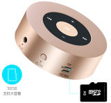 Neues Style Touch Screen Portable Wireless Mini Stereo Bluetooth Speaker für Smartphone