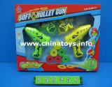 柔らかいプラスチック弾丸銃の教育おもちゃ(559258)を飛ばしているエヴァ