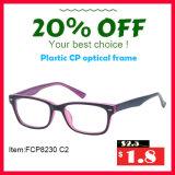 Frame barato do Eyeglass do preço da injeção nova
