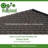 다채로운 돌 입히는 강철 기와 (지붕널 유형)