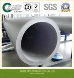 競争A312 TP304/304Lのステンレス鋼の継ぎ目が無い管