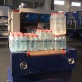 Пленка Shrik бутылки связывая машину (WD-150A)