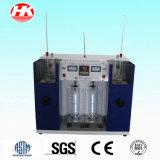 HK 1003b 전자 장비