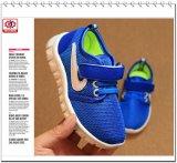 2016 جديدة تصميم جدي أحذية [رونّينغ شو] رياضات أحذية [وهولسل بريس]