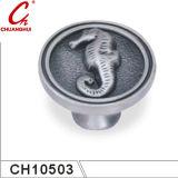 Conchの形をした銀色のKnob Handles