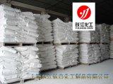 Dioxyde de titane chaud de rutile de qualité de vente pour l'enduit de poudre/enduit décoratif
