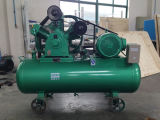 7.5KW نوع المكبس ضاغط الهواء للبيع