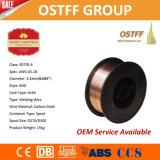1.2 mm провода заварки MIG твердого тела пластичной катышкы 15kg Мед-Coated (G3Si1/SG2)
