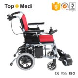 Topmedi Double Controller Electric Power Mobility Wheelchair