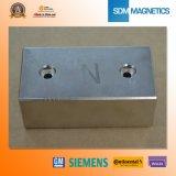 고품질 N42m 네오디뮴 구획 자석