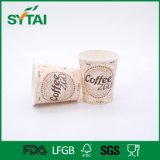 7oz vendent la cuvette de papier à mur unique estampée par coutume de café de qualité de Hight