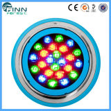 12V 수영풀 LED 수중 빛