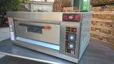 実質の工場価格のパンのベーキング機械ガスオーブン