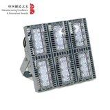 400W厳しい環境のための信頼できる高い発電のクリー族LEDの高いマストの屋外ライト