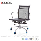 Cadeira de alumínio cinzenta da conferência da mobília de escritório de Orizeal (OZ-OCE020)