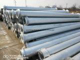 Tubo de acero sin costuras de carbono negro