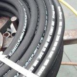 Hochdrucköl-Gummischlauch-flexibler hydraulischer Schlauch