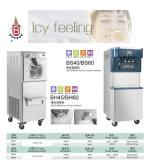 슈퍼마켓 장비 /Batch 냉장고 아이스크림 Fabbri /Yogurt 펌프