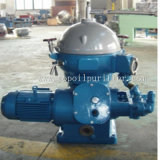乳剤破損のグリースの沈積物の取り外しの潤滑油の遠心分離機(CYS-1)
