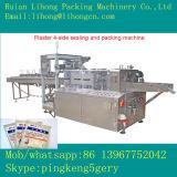 Кровь Gsb-220 высокоскоростная автоматическая 4-Side останавливая машину запечатывания гипсолита