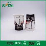 Copo de papel da vária bebida quente descartável feita sob encomenda do chá do café da alta qualidade da impressão do tamanho