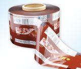 Macchina asciutta della laminazione della pellicola ad alta velocità del PVC di serie di Qdf-a