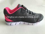 عصريّة مع جديدة تصميم أمينة حذاء رياضة