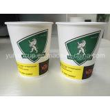 Taza de papel del té del café