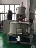 Aquecimento de alta velocidade vertical que refrigera o grupo do sistema da unidade do misturador do PVC