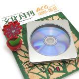 CD cuadrado, caja de la lata del DVD con la ventana