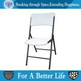 옥외 접는 의자