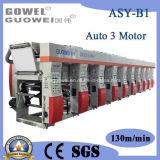 Trois machine d'impression à vitesse moyenne de rotogravure de couleur du moteur 8 pour le PVC
