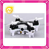 小型カメラが付いているリモート・コントロール空飛ぶ円盤
