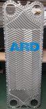 Placa del cambiador de calor de la placa de API/Schmidt Sigmam13