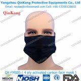 Einzelne Kohlenstoff-Gesichtsmaske des Verpackungs-Bedarfs-4ply aktive