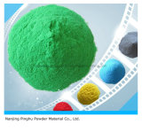 化学さび止めの産業粉のコーティング